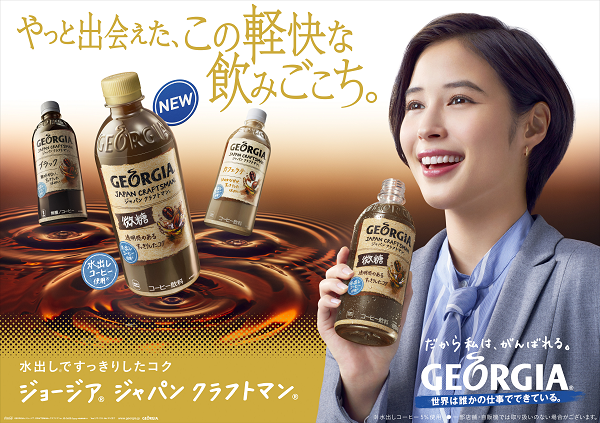 http://www.mylifenews.net/drink/upimages/20190603coca.png