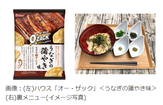 http://www.mylifenews.net/drink/upimages/20190619_house.png