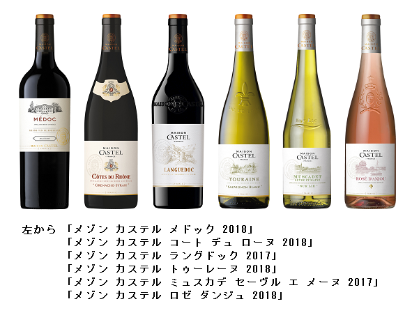 http://www.mylifenews.net/drink/upimages/20190814_santwine.png