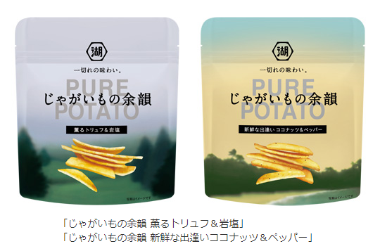 http://www.mylifenews.net/drink/upimages/20190816koike.png