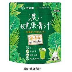 伊藤園とJA全農、5種の国産青汁原料を100%使用した「『濃い健康青汁』粉末タイプ15袋入り」を発売