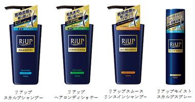 大正製薬、7種の有効成分を配合した発毛剤「リアップX5プラスネオ」を発売