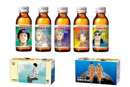 大正製薬、「リポビタンD 宇宙兄弟ボトル」を数量限定で発売