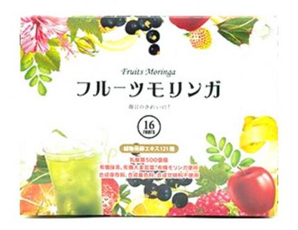 WOW MEDICAL、スーパーフードの有機モリンガを配合した「フルーツモリンガ青汁」を発売