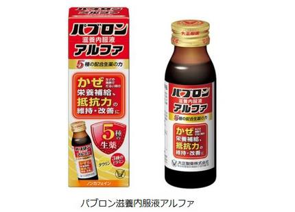 大正製薬、栄養補給や抵抗力の維持・改善などに適したミニドリンク剤「パブロン滋養内服液アルファ」を発売