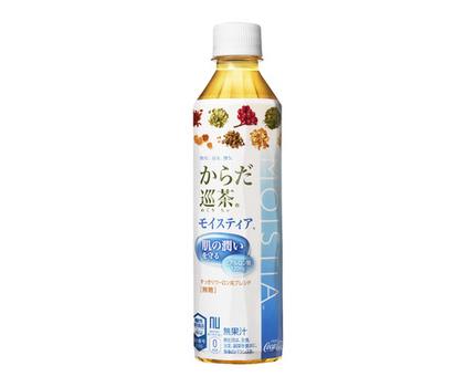 コカ・コーラシステム、ヒアルロン酸を配合した機能性表示食品「からだ巡茶 モイスティア」を発売