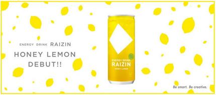 大正製薬、エナジードリンク「RAIZIN HONEY LEMON(ライジン ハニーレモン)」を期間限定で発売