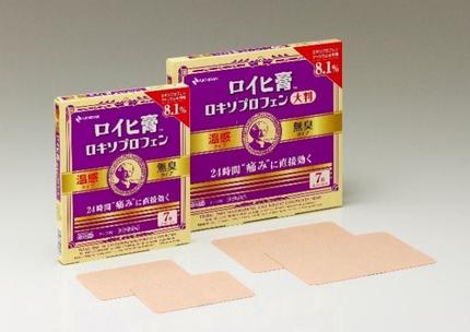 ニチバン、温感・無臭タイプの鎮痛消炎テープ剤「ロイヒ膏 ロキソプロフェン」を発売