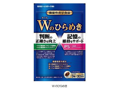 雪印ビーンスターク、記憶の維持をサポートする機能性表示食品「Wのひらめき」を通信販売限定で発売