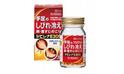 キューサイ、天然ビタミンEが血行を改善し手足のしびれを緩和する医薬品「シビレナ E300」を発売