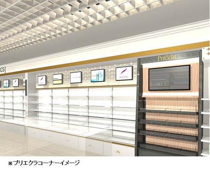 スギ薬局、名鉄百貨店本店本館1階に「スギ薬局名鉄名古屋店」をオープン