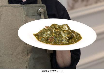 味の素、持続可能な食資源を活用した次世代ベジタブルドリンク「Mankai(マンカイ)」を発売、料理研究家リュウジ氏考案の「マンカイ」レシピも紹介
