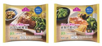バリュー 食品 トップ 冷凍 これはひどい!トップバリュ冷凍食品【焼きそば スパイシーソース】