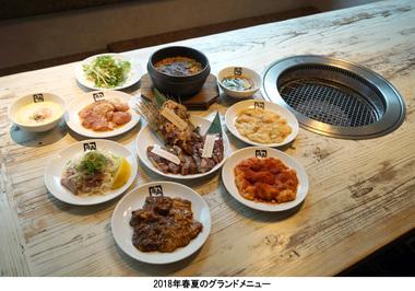 食事・レストラン