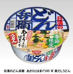 日清食品、「日清焼そばU.F.O.大盛 濃い濃いラー油マヨ付きニンニク醤油まぜそば」など発売