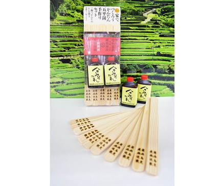 丸八製菓、山の神様のお供物「五平餅」で健康祈願できる自宅で簡単に楽しめる手作りセットを発売