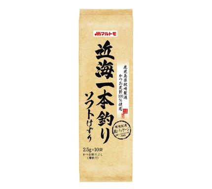 マルトモ、環境に配慮した紙の外袋で包装したかつおパック「近海一本釣りソフトけずり紙外袋仕様2.5g×10袋」を発売