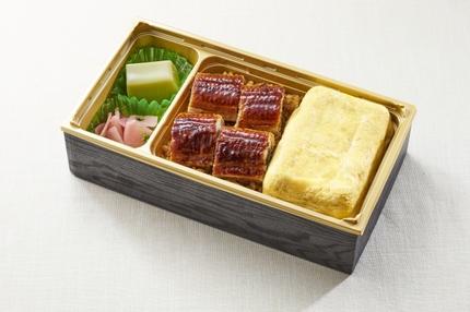 和食さと、旬の食材「鰻(うなぎ)」を使用したテイクアウトメニューを期間限定・数量限定で販売