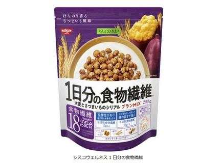 日清シスコ、食物繊維不足を感じている人に「シスコウェルネス 1日分の食物繊維」を発売