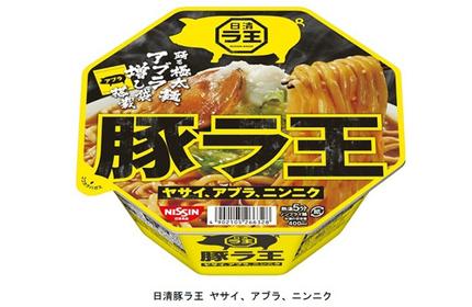 日清食品、濃厚な豚骨醤油スープとたっぷりの野菜を極太麺に合わせた「日清豚ラ王 ヤサイ、アブラ、ニンニク」を発売
