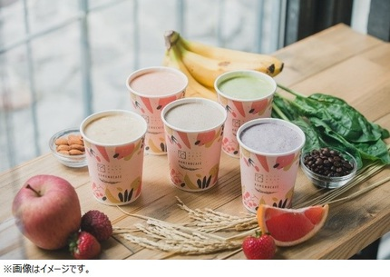 高島屋、横浜高島屋が米ぬか専門店「0.6 RICE BRAN OIL」でサブスクリプションサービスを開始