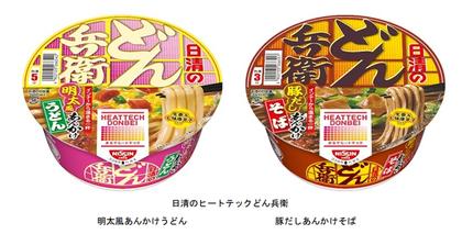 日清食品、「日清のヒートテックどん兵衛 明太風あんかけうどん/豚だしあんかけそば」を発売