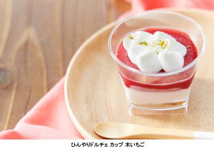 モスバーガー、「海老カツ オマールソース」や「日本の生産地応援バーガー 真鯛カツ<愛媛県愛南町>」を限定発売、地域食材を使用した「まぜるシェイク」第3弾も