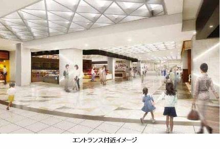 ジェイアール東海高島屋、ジェイアール名古屋タカシマヤの食料品売場を「イオンモール岡崎」に出店
