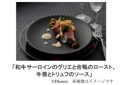 東京ディズニーリゾート、レシピ本「Disney おうちでごはん 東京ディズニーリゾート公式レシピ集」を発売