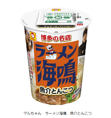 http://www.mylifenews.net/food/upimages/20170507toyo.png