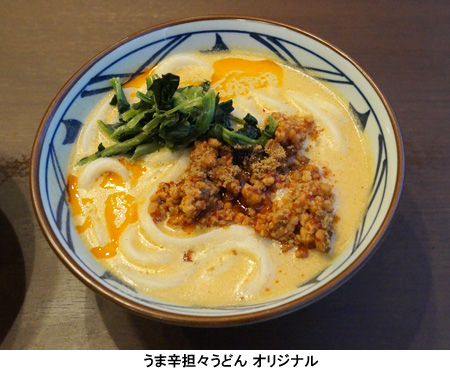 http://www.mylifenews.net/food/upimages/20181022maru_or.jpg