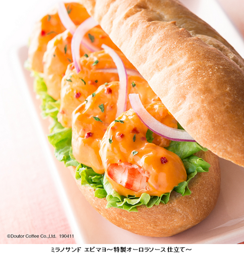 http://www.mylifenews.net/food/upimages/20190328_dot.png