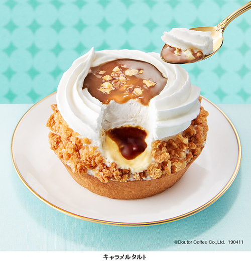 http://www.mylifenews.net/food/upimages/20190328_dot02.png