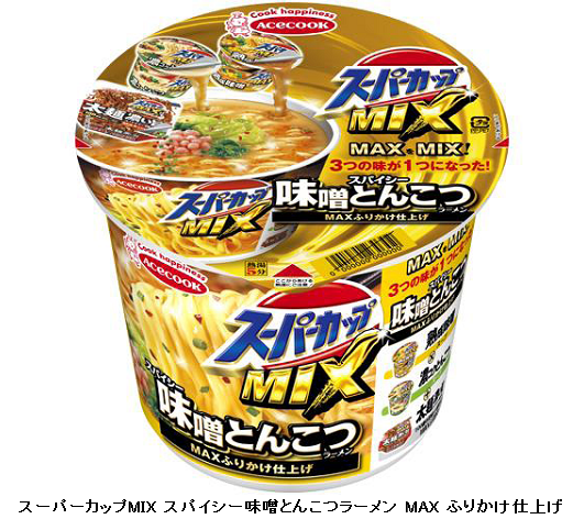 http://www.mylifenews.net/food/upimages/20190606ace02.png