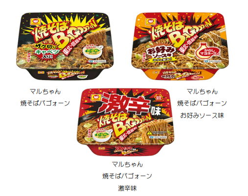 http://www.mylifenews.net/food/upimages/20200121toyo.png