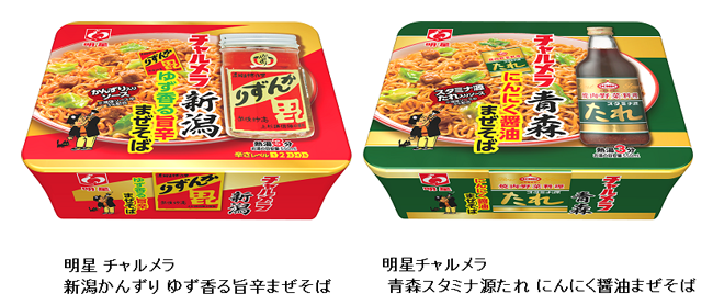 http://www.mylifenews.net/food/upimages/20200915_mhyo.png