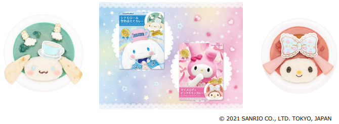 http://www.mylifenews.net/food/upimages/20210130_sanrio.png