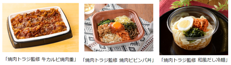 http://www.mylifenews.net/food/upimages/20210606loso.png