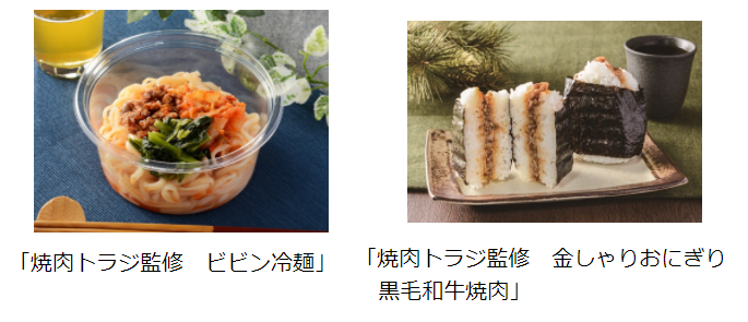 http://www.mylifenews.net/food/upimages/20210606loso02.png