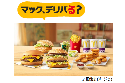 http://www.mylifenews.net/food/upimages/20210722_mac.png