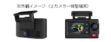 http://www.mylifenews.net/life/upimages/20210618mitui.png
