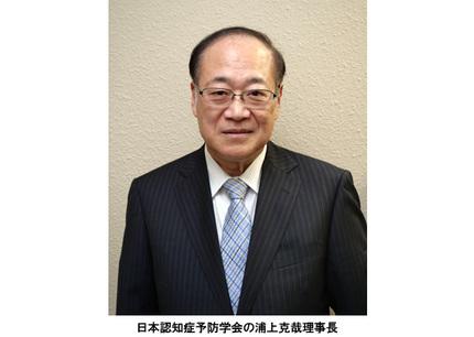 食から認知機能について考える会が発足記者説明会を開催、日本認知症予防学会と共同で実施した「食と認知機能」に関する意識調査結果についても発表
