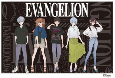 ジーユー、アニメ「エヴァンゲリオン」とのコラボコレクション第2弾を販売