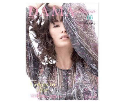 ディノス・セシール、ファッションブランド「DAMA collection」の2020晩夏初秋コレクションを発売
