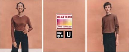 ユニクロ、パリR&Dセンターのデザイナーチームが手掛ける「Uniqlo U」からヒートテックを発売