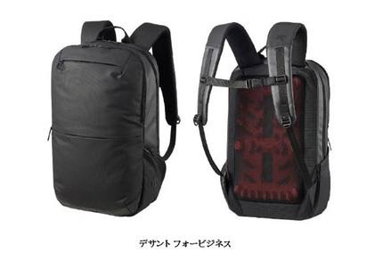 デサントジャパン、背中が蒸れにくい構造で通勤にお勧めのビジネス用バックパック「デサント フォービジネス」を発売