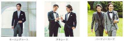 青山商事、オケージョン服のレンタルサイト「hare:kari(ハレカリ)」をオープン