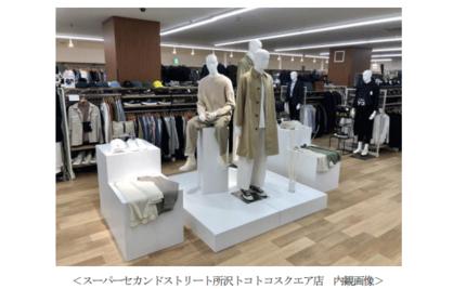 セカンドストリート、大型リユースショップ「スーパーセカンドストリート所沢トコトコスクエア店」をオープン