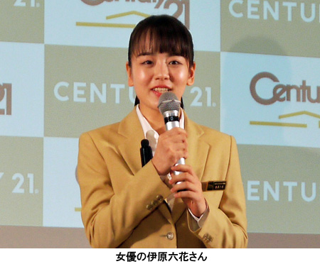 http://www.mylifenews.net/other/upimages/20180711cent_ihara.jpg
