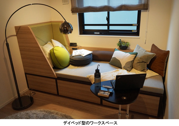 http://www.mylifenews.net/other/upimages/20201007tf_daybed.jpg